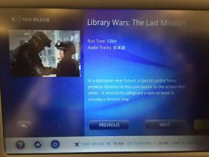 librarywars